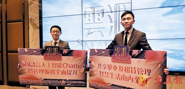 ■新地胡致遠(左)表示,即使政府新措施出台,旗下項目仍然會按市場定價。 香港文匯報實習記者黃懿汶  攝