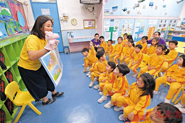 專業人士到幼稚園安排訓練。