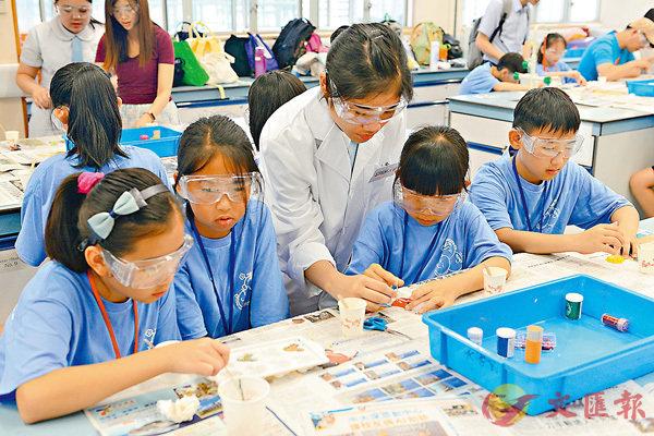 ■天水圍香中日前舉行以STEM為主題的「資優新體驗日營2018」。 學校供圖
