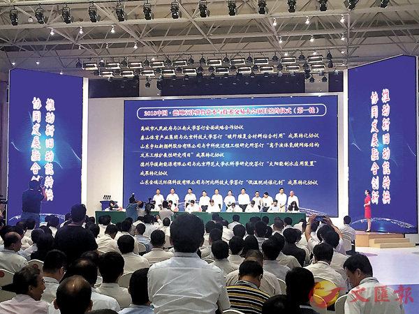 ■圖為2018中國·德州京津冀魯資本與技術交易大會簽約儀式。香港文匯報記者殷江宏  攝
