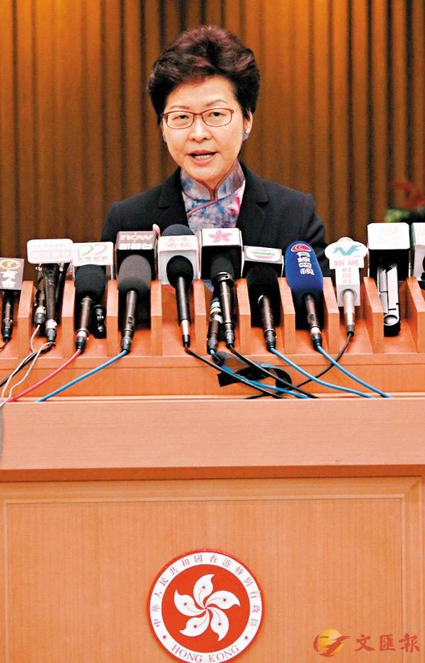 ■林鄭月娥強調,土地供應是迫切議題,特區政府不應迴避。 香港文匯報記者彭子文  攝
