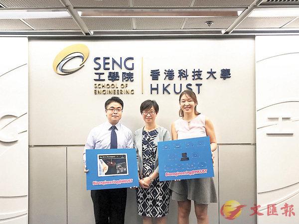 ■黃子維(左)、周迎(中)及吳若昊(右)。 香港文匯報記者唐嘉瑤  攝