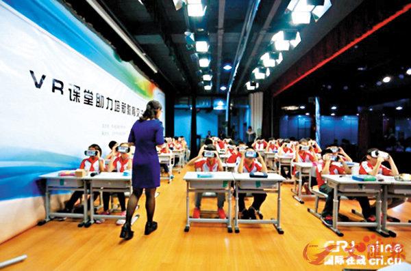 ■在一些學校,虛擬現實教育已經從概念逐漸走向「落地」,課堂充滿「未來感」。網上圖片