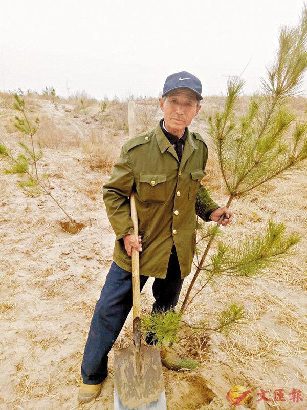 ■侯貴對治沙造林的精神,得到彰武縣委、政府的支持。   作者提供