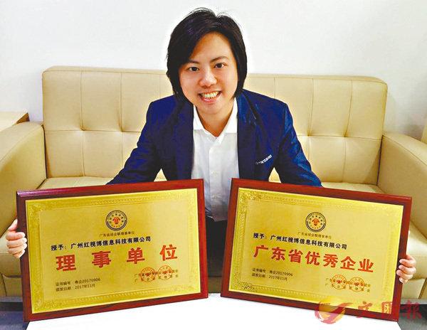 ■紅點子創作(香港) 有限公司創辦人李嘉俊。受訪者供圖