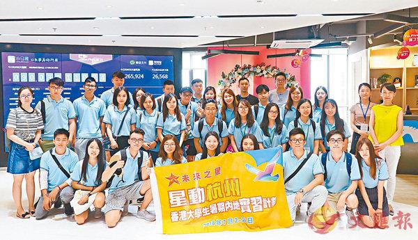 ■未來之星參觀紫金眾創小鎮。 香港文匯報記者俞晝  攝