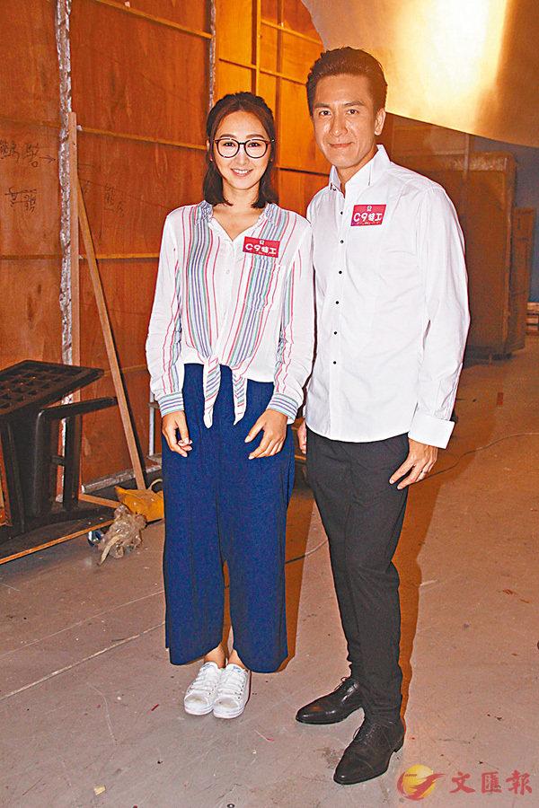 ■馬明與高Ling飾演夫妻。