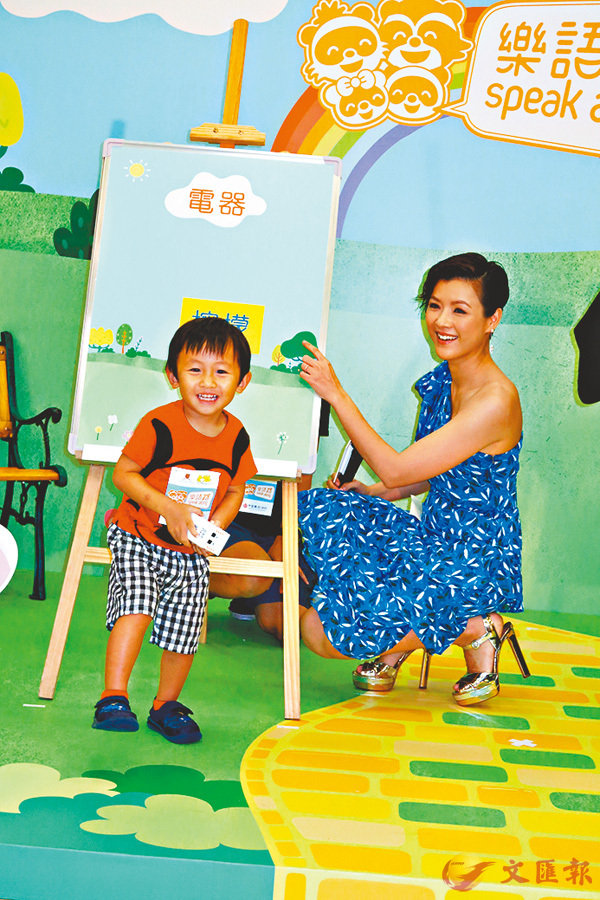 ■陳茵媺跟小朋友玩遊戲時,母愛盡現。