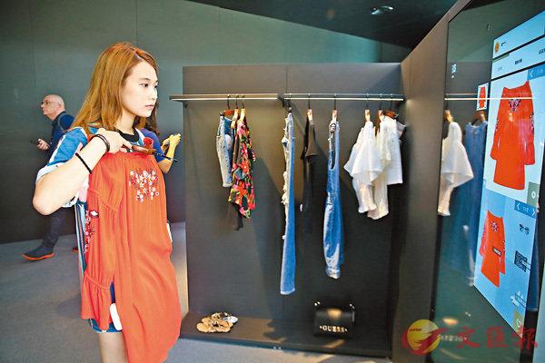 阿里巴巴與GUESS推出結合人工智能與時尚零售的概念店。香港文匯報記者莫雪芝  攝