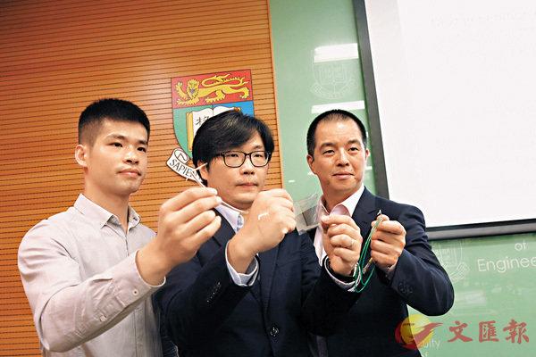 港大研製醫用超薄感應器測炎症快30倍