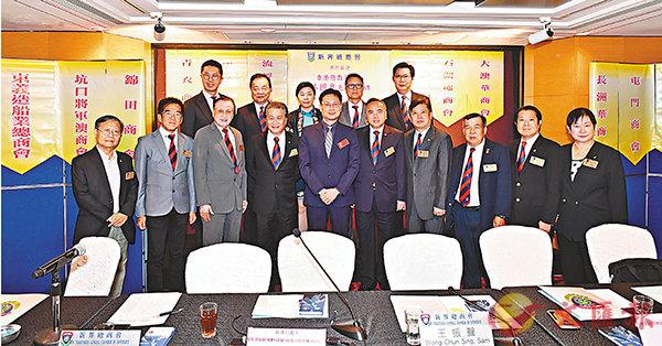 ■林國良應邀出席新界總商會第十二屆董事會第三次會議。
