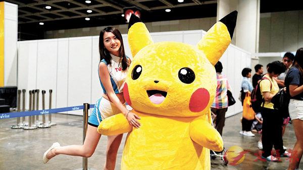 ■早前的香港玩具節,不少卡通人物出現,如比卡超與大家合照。