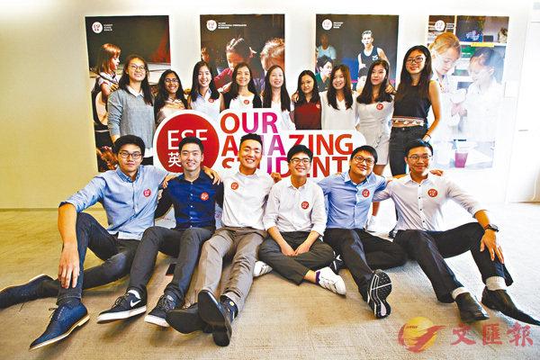 ■英基今年共有15位學生考獲國際預科文憑滿分成績。英基供圖