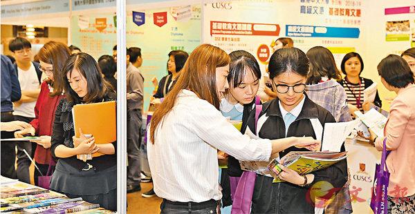 ■消費者信心調查指,香港消費者對就業信心最足。圖為本港舉辦的升學就業博覽會。 資料圖片
