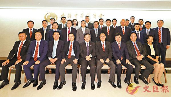 ■中總接待徐樂江率領的全國工商聯代表團一行。
