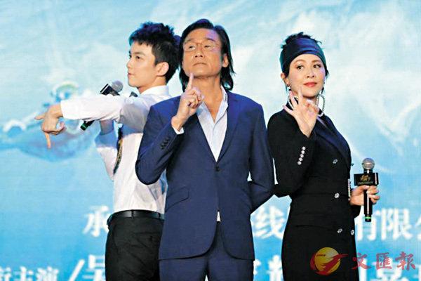 ■梁家輝、劉嘉玲和吳磊同台現身 ,再現「三頭合體」的真人秀。