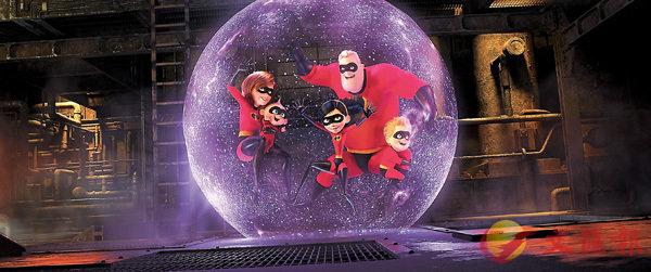 ■超能家族成員再次出動。