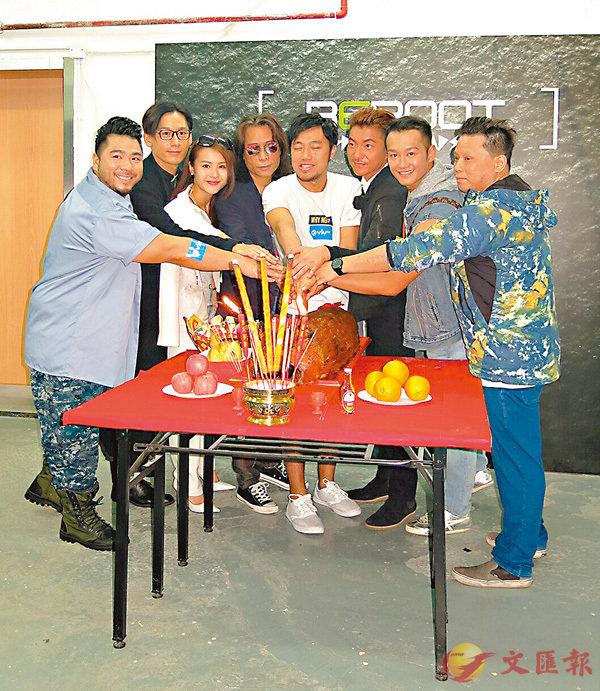 ■周國賢、吳浩康、夏韶聲、駱振偉及岑樂怡等日出席劇集《REBOOT》拜神儀式。