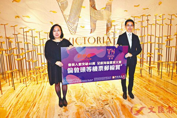 ■陳漢麟(右)表示,北角海璇最快本周末發售。左為謝文娟。 梁悅琴  攝