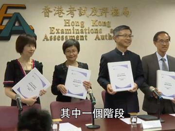 香港文憑試首誕超級狀元
