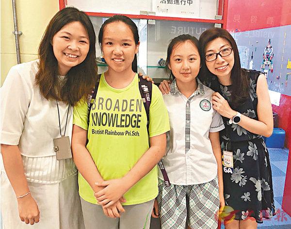 ■曾英莉(左二)克服語言的問題,努力讀書,終獲派第一志願的中學,並會一家人吃龍蝦慶祝。 校方供圖
