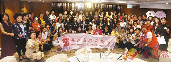 ■香港島婦女聯會舉行「共慶回歸 不忘初心」聯歡晚宴。 香港文匯報 記者 莫雪芝  攝