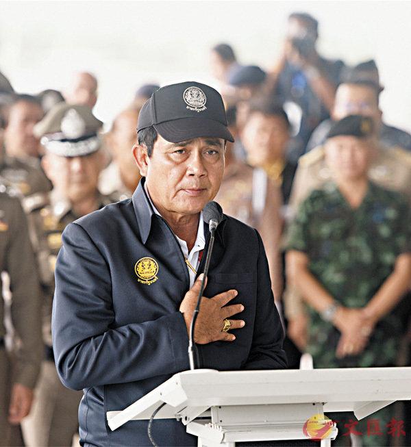 ■泰國總理巴育視察遊船翻沉事故救援指揮中心。 新華社