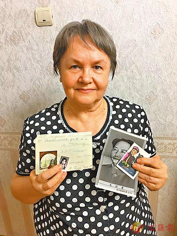■柳德米拉·米特里切娃·伊萬娜夫娜。網上圖片