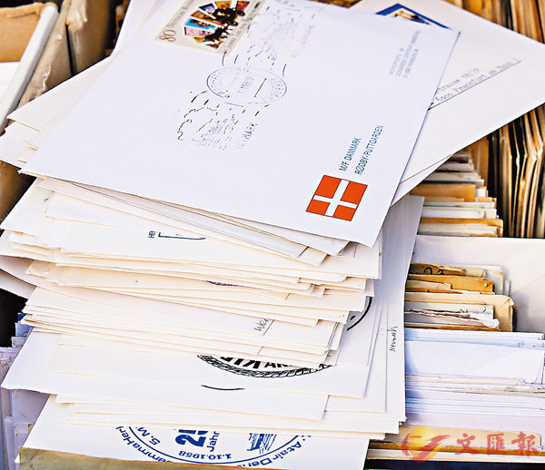 ■To whom it may concern,即敬啟者,一般用於沒有特定收信人、較正式的書信中。 網上圖片