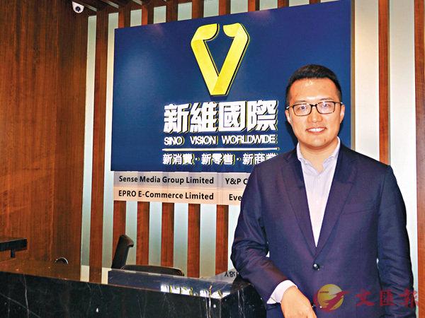 ■艾奎宇指,公司在港上市可助力轉型之路。 記者周曉菁  攝