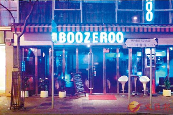 ■朋友生前曾經開過一間很有品味的酒吧! 作者提供