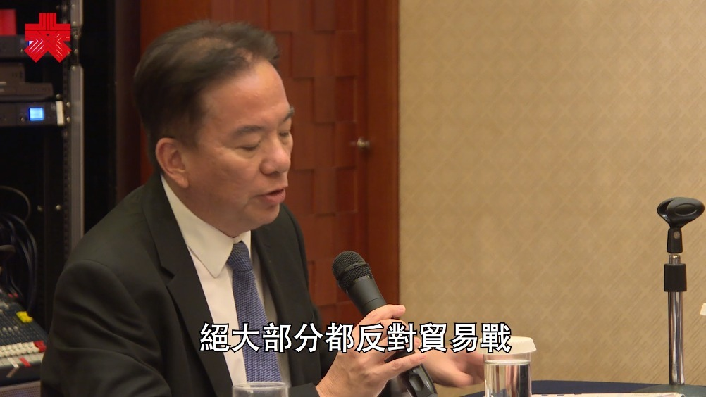 中美貿易戰|黃友嘉:貿易戰暴露經濟弱點 有必要落實深化改革