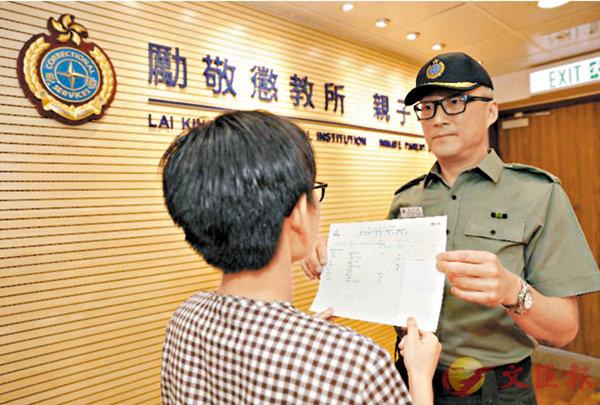 ■勵敬懲教所監督孫偉揚(右)頒發香港中學文憑考試成績通知書予阿芬。