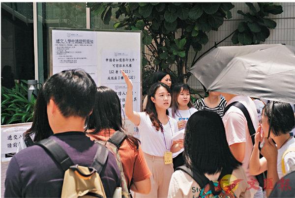 ■不少考生急求其他出路。 香港文匯報記者梁祖彝  攝
