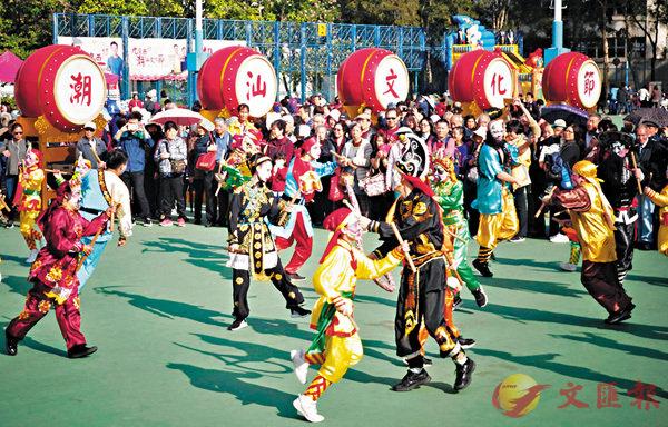 ■潮汕文化節濃濃的家鄉氣息。香港文匯報資料圖片