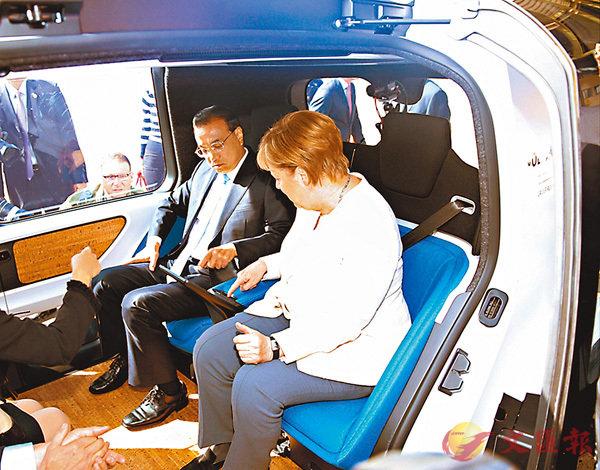 ■李克強與默克爾共同登乘兩國合研自動汽車。   中國政府網