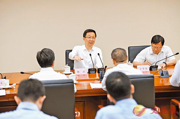 ■韓正在國家醫療保障局調研並主持召開座談會。     新華社