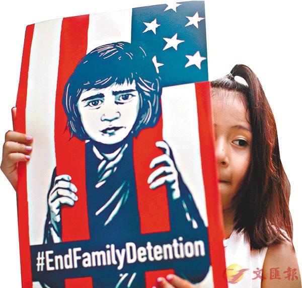 ■女童舉起海報,希望非法移民家庭能重聚。 法新社
