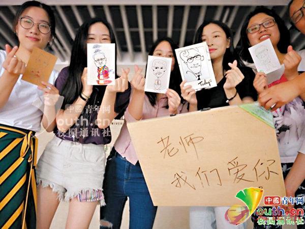 ■ 班主任趙燕為每位學生畫一幅漫畫人像,還為他們寫下了專屬的臨別贈言。 網上圖片