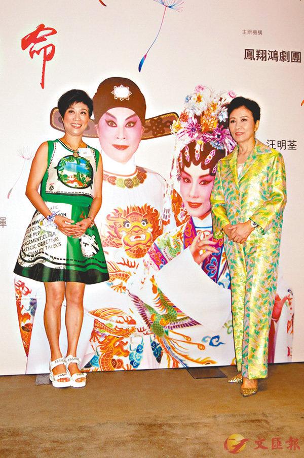 ■衛駿輝(左)和 汪明荃(右)將合演《帝女花》。