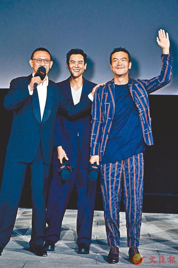 ■英皇電影《邪不壓正》主演 姜文、彭于晏、廖凡在北京首映禮現場與觀眾互動。