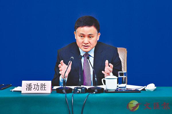 ■中國人民銀行副行長兼國家外匯管理局局長潘功勝。 資料圖片