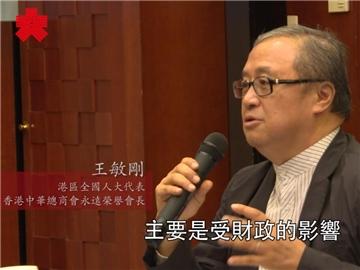 中美貿易戰|王敏剛:中國近年迅猛發展招人妒忌