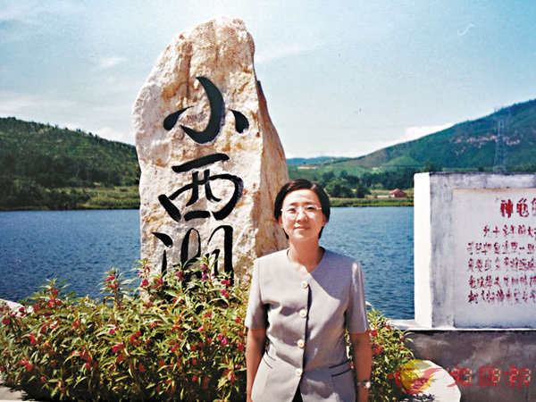 ■1999年,孫麗坤在丹東大梨樹村留影。 受訪者供圖