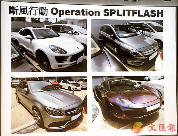■警扣留多輛跑車房車。 香港文匯報記者劉友光 攝