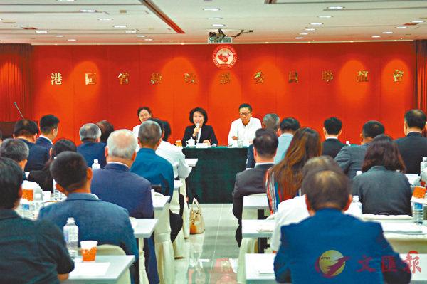 鄭翔玲(中)表示,習主席系列講話內涵豐富、理念精闢,大家要繼續學習、理解。