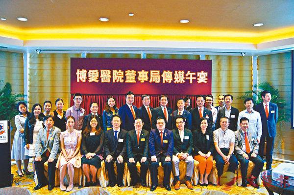 ■博愛醫院董事局成員與傳媒代表合照。香港文匯報記者繆健詩  攝