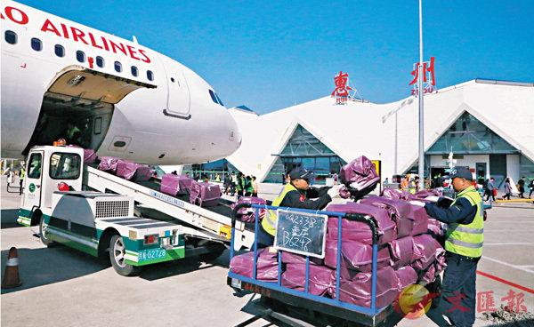 ■惠州市平潭鎮惠州機場,被定位為深圳第二機場。      香港文匯報深圳傳真