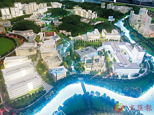■南方科技大學是中國大學體制改革的試驗場,圖為校園立體展示沙盤。
