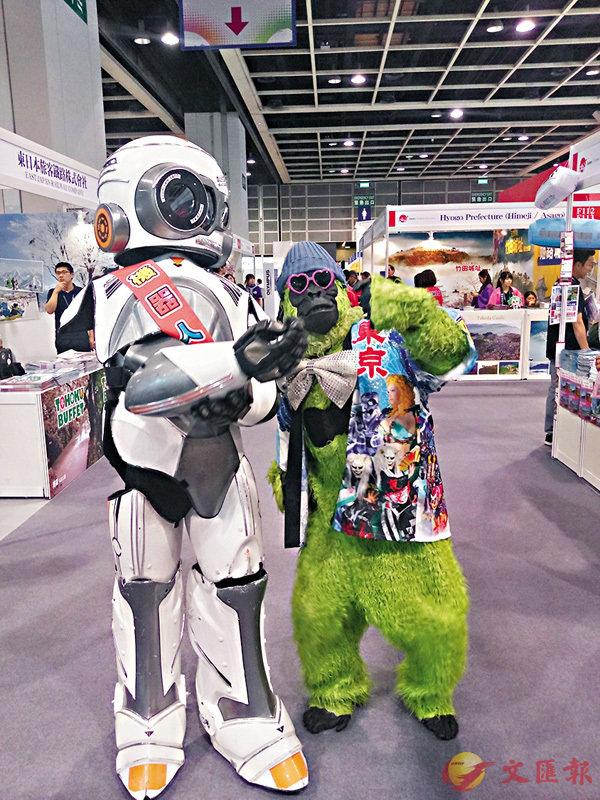 ■香港旅遊展上的日本吉祥物顯示其不俗的文化創意實力。